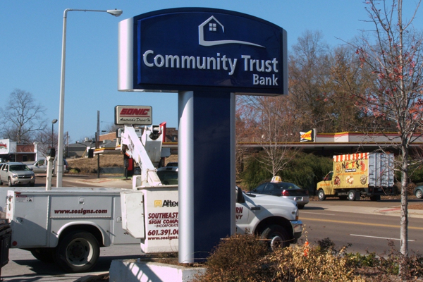 Community Trust Bank Custom Lighted Cabine on Custom Pylon
